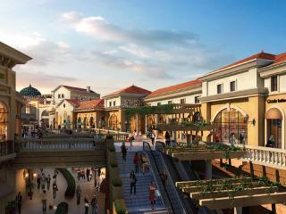 山西大禾奥特莱斯商业中心