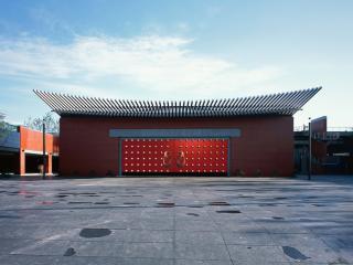 奥运中心区下沉花园大红门·北京