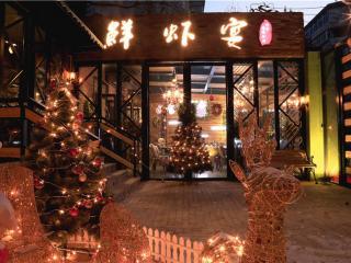 沈阳三经街鲜虾宴休闲主题餐厅设计