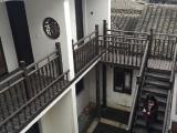 上海新場古鎮洪東街民宿