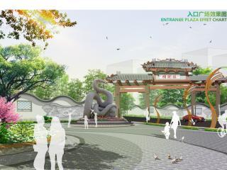 樟湖千年古镇蛇文化博览街综合改造
