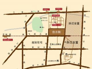 济南皓月仿古街规划设计