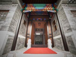 北京东城区平安里四合院改造