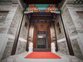 北京東城區平安里四合院改造