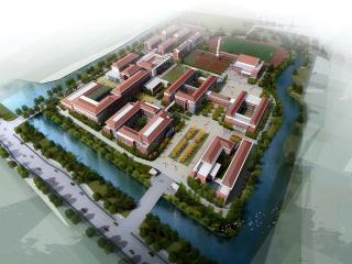 江苏省相城中专学校扩建工程