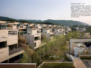 韓國陽志山莊別墅區