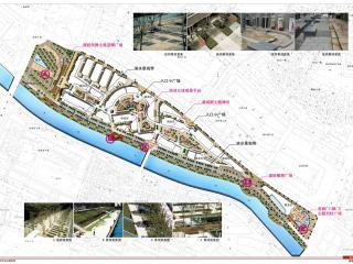 某商业街及沿河市政景观设计