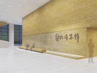 深圳市洪涛股份新办公总部