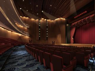 茅台国际会议中心剧院部分