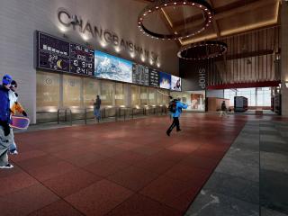 长白山滑雪场接待大厅投标设计方案