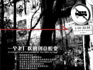 光明港茶文化创意园