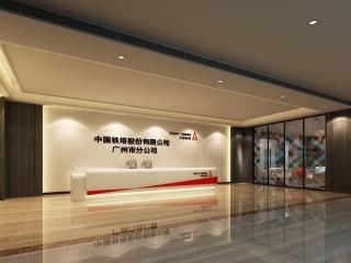 中国铁塔股份有限公司广州分公司办公空间