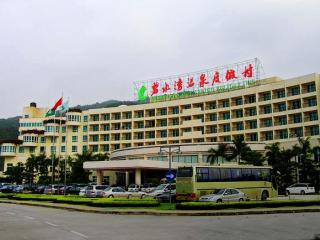 广州从化碧水湾温泉度假酒店