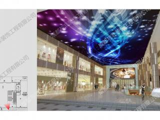 四川泸州摩尔国际商城