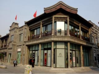 北京国家非物质遗产博览园文化中心及示范店设计