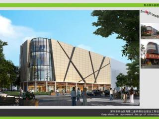 深圳市南山区海德二道街景综合整治工程