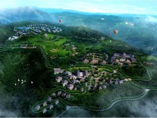 尚亚休闲文化产业园