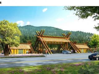 围场县东山文化公园景区规划