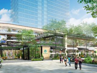 合景上海峰汇三期商业街设计