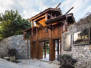贵州百年老宅改造——鲁氏西餐厅