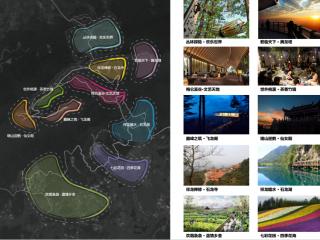 梅仑山文化旅游产业园概念规划