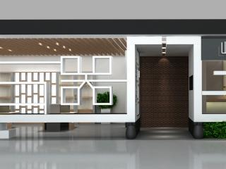 富力购物中心茶空间