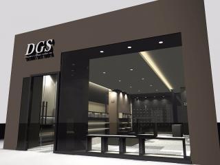 DGS概念店