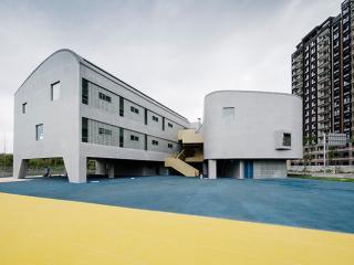 张江万科实验幼儿园